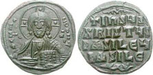 Silver Coins of the Byzantine Empire