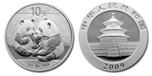 Silver Coins Chinese Silver Panda
