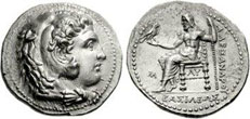 Macedons Silver Coins